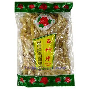 Picture of Peony Mark  Dried Polygonatum 12 oz