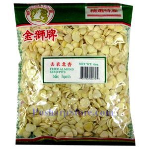 Picture of Golden Lion Dried Northern Almond (Beixing) 6 oz