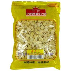 Picture of Royal King Dried Northern Apricot Seed (Beixing)