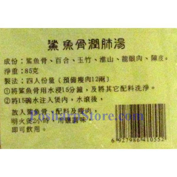 Picture for category Double Horse Brand Lung Nourishing Herbal Soup Stock
