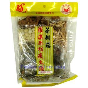 Picture of Double Horse Brand Expectorant Herbal Soup Stock