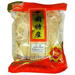 Picture of Dongming Bridge Dried Bamboo Fungus (Netted Stinkhorn) 3.5 oz
