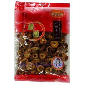 Picture of Merry Food Hawthorn Berry (Shanzha) 6 Oz