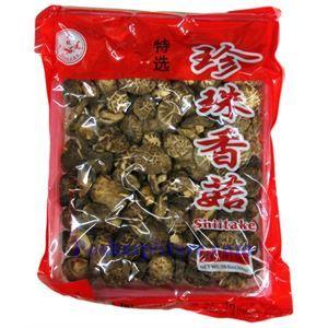 Picture of Domega (Easte Dragon) Dried Shiitake Mushroom10.5 oz