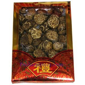 Picture of Dried Mushroom Gift Box