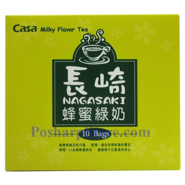 Picture for category Casa Milky Flavor Green Tea with Honey