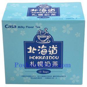 Picture of Casa Milky Flavor  Tea