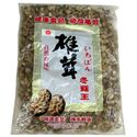 Picture of Star Way Dried Mushrooms 5 Lbs