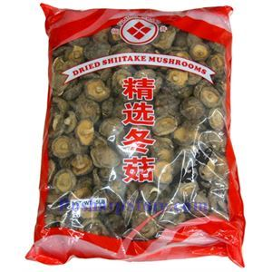 Picture of Fujing Brand Dried  Shiitake Mushrooms 5 Lbs