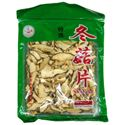 Picture of Domega (Easte Dragon) Sliced Shiitake Mushroom 3 oz