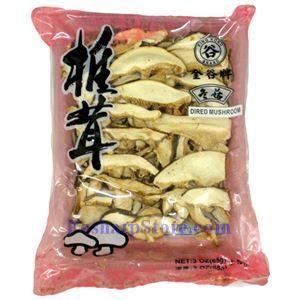 Picture of King Koku Brand Sliced Mushroom