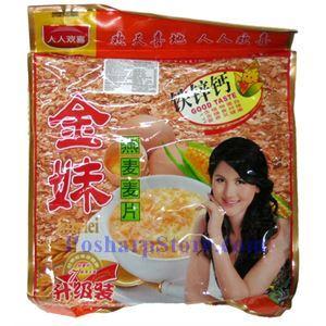 图片 金妹牌铁辛钙燕麦片