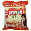 Picture of Jinmei 3-in-1 Walnuts Powder