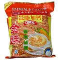 Picture of Jinmei Instant Nutritious Low Fat Cereal  with Calcium Fortified