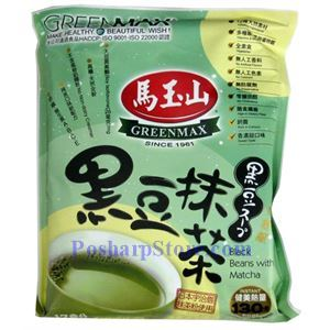 Picture of GreenMax Black Beans with Matcha Tea