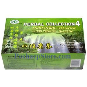 Picture of GTR Herbal Tea Collection4 80Teabags