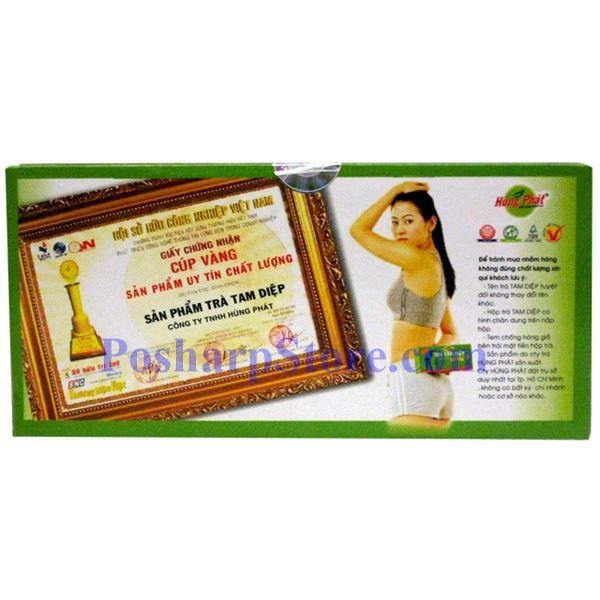 分类图片 Hung Phat牌三叶减肥茶 25茶袋