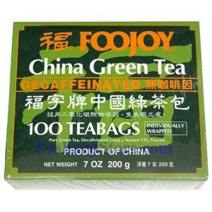 图片 福字牌中国绿茶包(无咖啡因) 100茶袋装