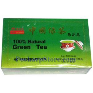 Picture of Grove Grow Notes China Green Tea 100 Teabags