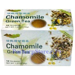 Picture of Winpeak Tea Chamomile Green Tea