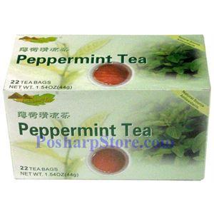 Picture of Winpeak Tea Peppermint Tea