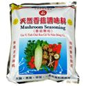 Picture of Po Lo Ku Mushroom Seasoning for Vegeterian