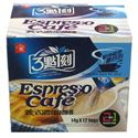 Picture of 3:15pm 2-In-1 Instant Espresso Cafe Coffee