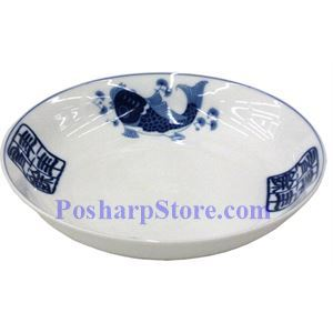 Picture of Porcelain 7-Inch Blue Fish Rice Plate