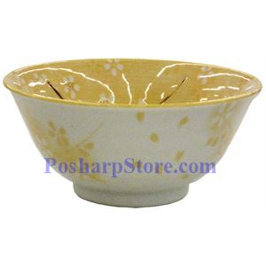 Picture of Japanese 6-Inch Yellow Plum Blossom Porcelain Rice Bowl
