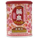 Picture of Yakusen Bath Roman Bath Salts Muddy White