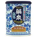 Picture of Yakusen Bath Roman Bath Salts Muddy Blue