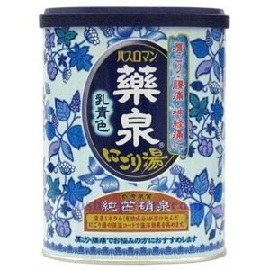 Picture of Yakusen Bath Roman Bath Salts Muddy Blue