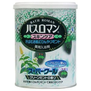 Picture of Bath Roman Skincare Bath Salt Super Cool Green Mint