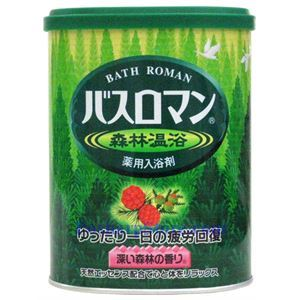 Picture of Bath Roman Skincare Bath Salt Forest