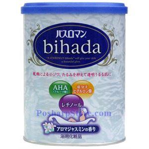 Picture of Bath Roman Bihada Bath Salt Aroma Jasmine