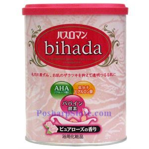 Picture of Bath Roman Bihada Bath Salt Pure Rose