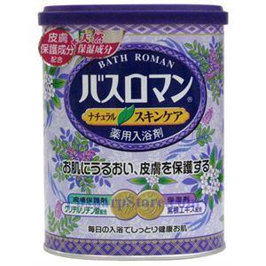 Picture of Bath Roman Skincare Bath Salt  Shikon Purple Root
