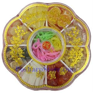 Picture of Happy New Year Assorted Candied Fruits (Medium)