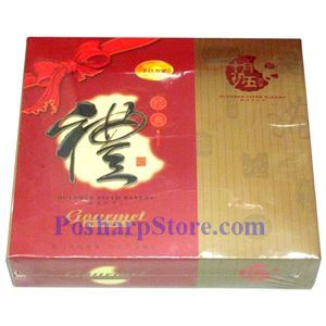 Picture of October Fifth Bakery Macau Deluxe Assorted Gift Box 26 oz