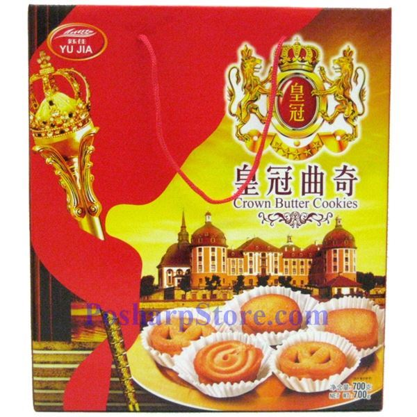 Picture for category Yu Jia Crown Butter Cookie