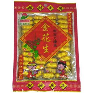 Picture of Dongcheng Golden Peanuts Shaped Chocolate Candy