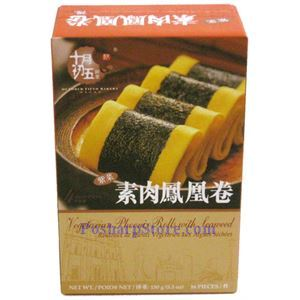 Picture of October Fifth Bakery Macau  Vegetarian Phoenix Rolls with Seaweed