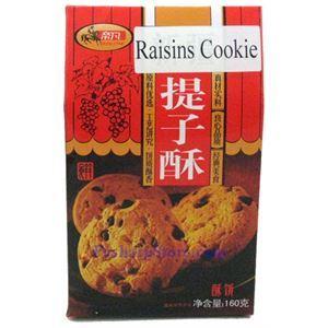 Picture of Divine Raisins Cookie