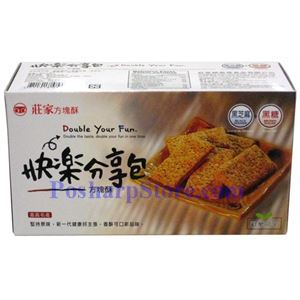 Picture of ZhuangJia Black Sesame Wheat Flour Cakes