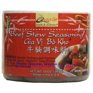 Picture of Quoc Viet Foods Beef Stew Seasoning