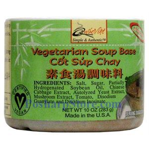 Picture of Quoc Viet Foods Vegetarian Soup Base