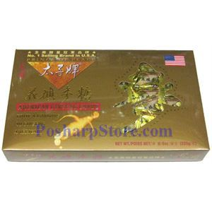 Picture of Prince of Peace American Ginseng Candy Half Pound
