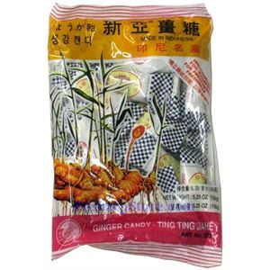 Picture of Xinya Ginger Candy