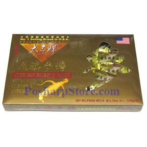Picture of Prince of Peace American Ginseng Candy