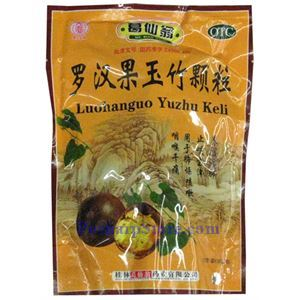 Picture of Gexianweng Instant Luo Han Guo Polygonatum Herbal Tea